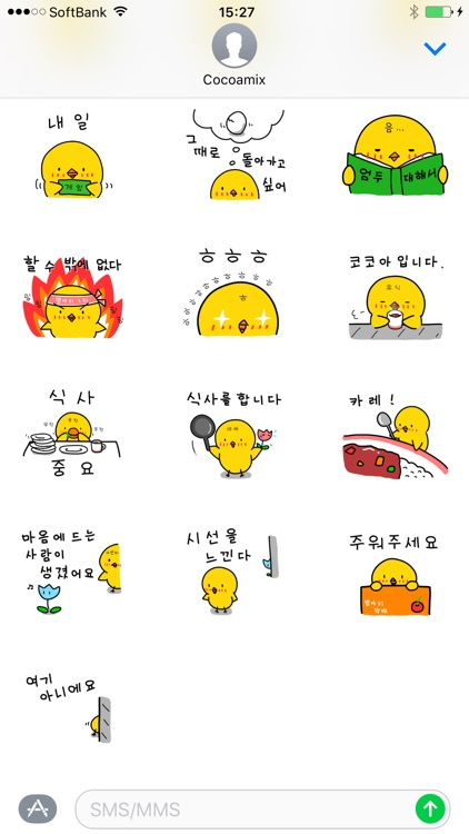 Chick KR Sticker - Season 1 screenshot-3