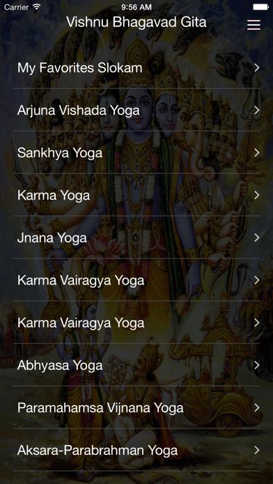 Vishnu Bhagavad Gita -With Audio and Transliterations in