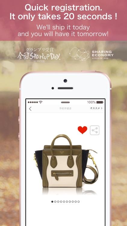 Laxus - Luxury Bag Rental