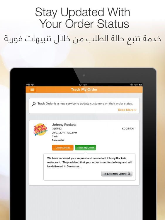 Talabat for iPad screenshot-3