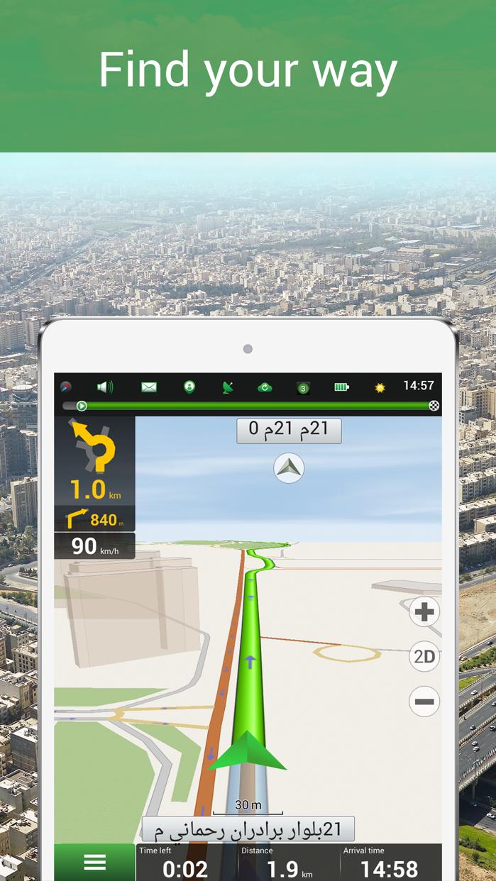 Navitel Navigator Iran - GPS & Map Screenshot