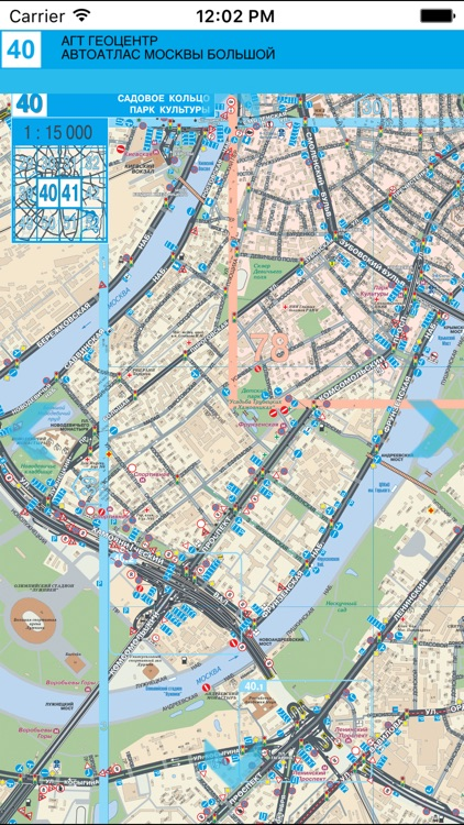 Moscow. Big Auto Atlas
