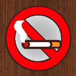 禁煙タイマー