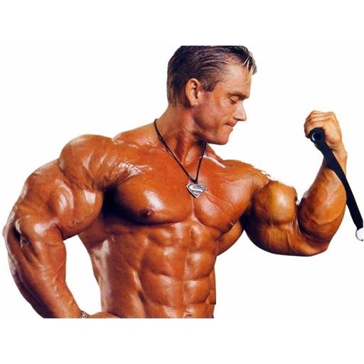 Bodybuilders Pro