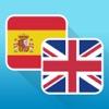 Español al Inglés Traductor de Viajes Gratis