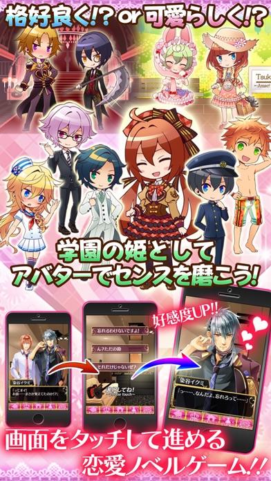 BLイケメン学園◆俺プリ×Cross!女性向け・恋愛ゲームスクリーンショット3
