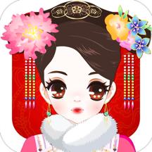 Dress Up Girls Game - Free Make Up Games For Girls