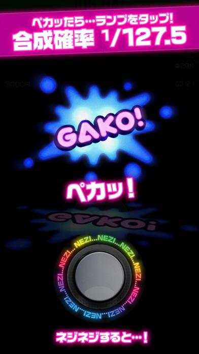 パチスロ JUG GAL - スロット/パチンコ 無料 スロアプリ  〜 小役と収支で設定を判別 〜のスクリーンショット2