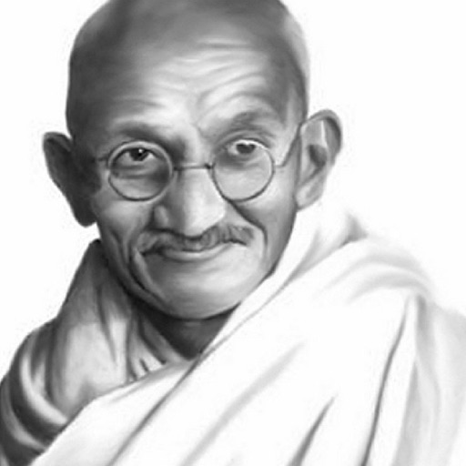 Gandhiji Quotes 2016 1000 Good Thoughts by Jignesh