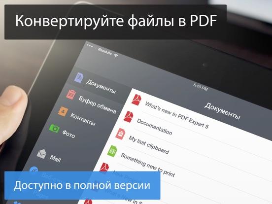 Printer Pro Lite Скриншоты10