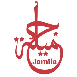 Jamila for iPhone