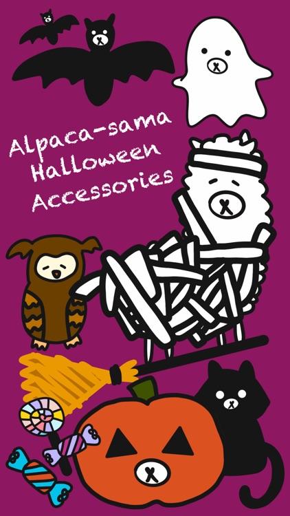 Alpaca Halloween Pack