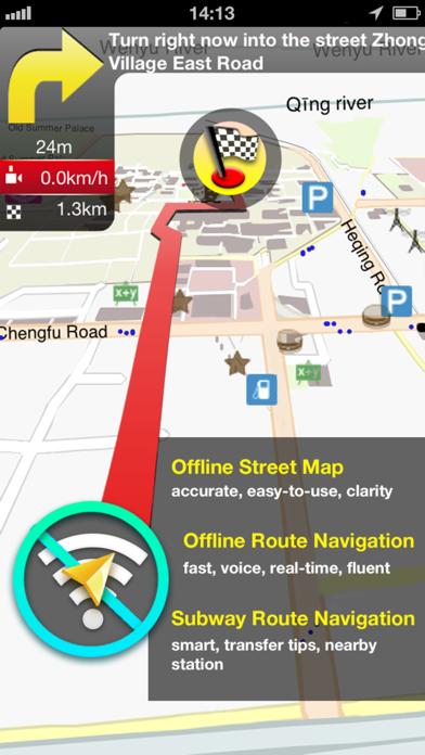 Melbourne Map screenshot one