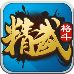 Kungfu Master-Chinese kung fu warrior brave heroes fighting game!