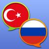 Russian Turkish dictionary