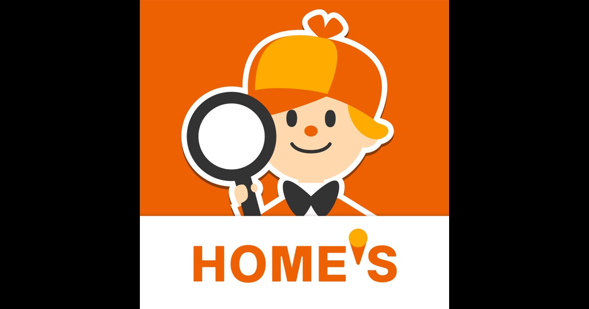 Home 39 s app store for Home source store