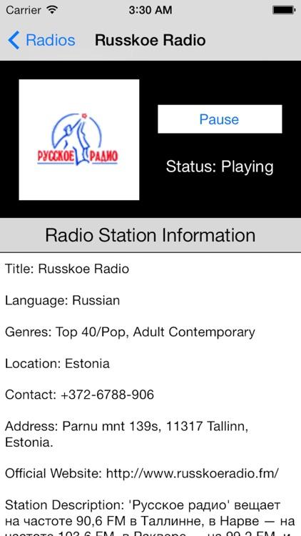 Estonia Radio Live Player (Eesti Raadio/Estonian)