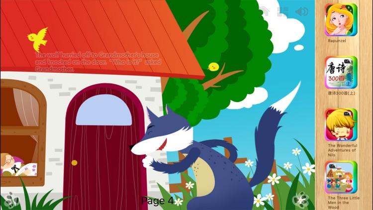 Little Red Riding Hood iBigToy screenshot-3