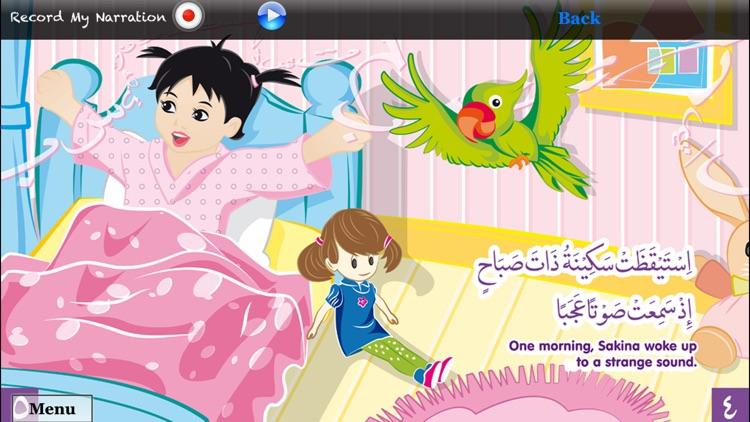 Sakina Series for iPhone-Lite screenshot-4
