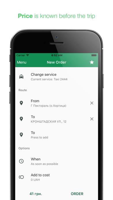 Такси Запорожье - онлайн заказ таксиСкриншоты 2