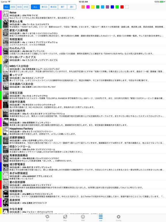 https://is5-ssl.mzstatic.com/image/thumb/Purple71/v4/fb/9f/9b/fb9f9bfa-be51-f2e8-c1ae-9a3aafd02632/source/576x768bb.jpg