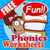 Phonics Kindergarten 1st Grade English Worksheets