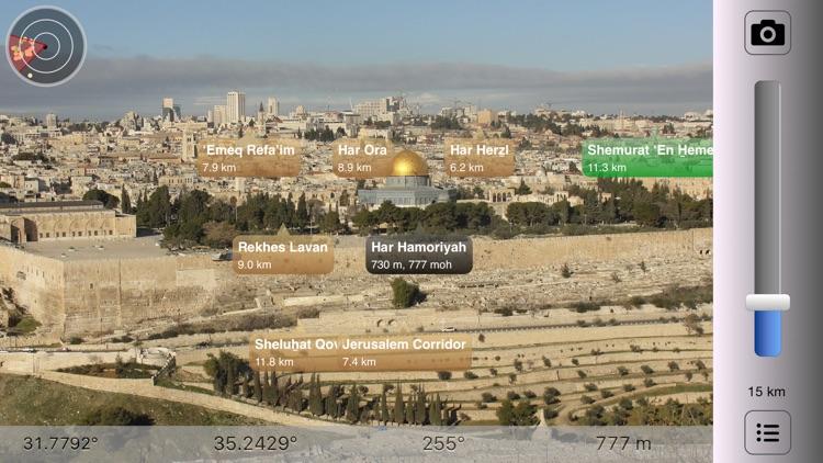 In Sight - Israel