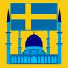 Sweden Prayer Times أوقات الصلاة في السويد