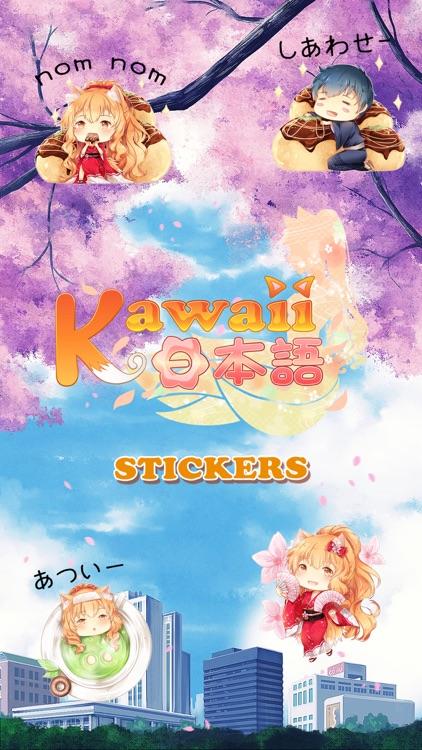 kawaii日本語 - Stickers