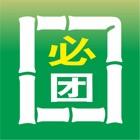 必团 icon