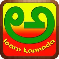 Activities of Learn-Kannada
