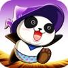 熊猫逃离-超级经典免费休闲热门单机小游戏大全