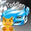 幼児バンパースロットカーレースゲーム幼児キッドQCAT