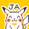 ポケモンゲームドット Part 1 日本語版 ステッカーパック - iPhoneアプリ