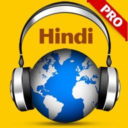 Hindi Radio Pro - India Radio for Bollywood Music