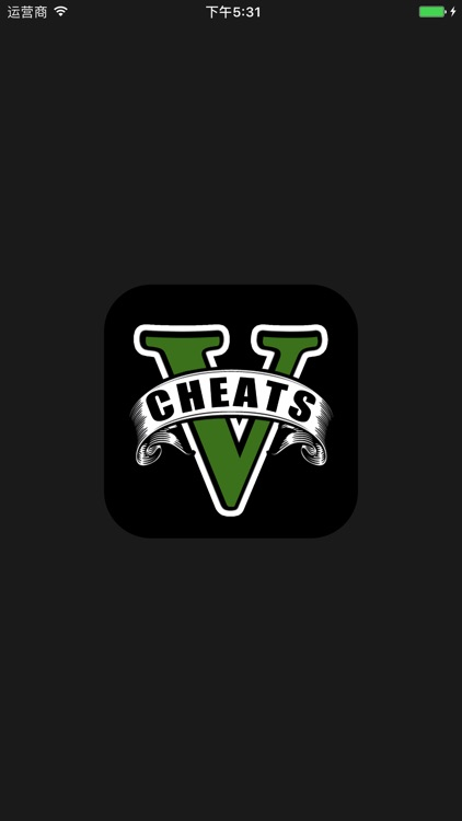 Cheats for GTA 5 +