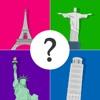 猜测地方测验-城市或国家