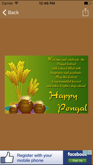 Happy pongal greetings and messages on the app store m4hsunfo Image collections