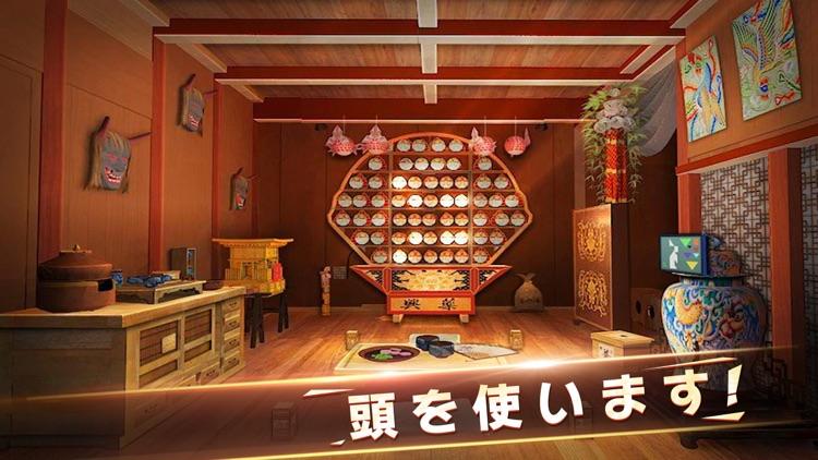 脱出ゲーム ピラミッド脱出無料人気 screenshot-4
