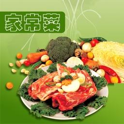 家常私房菜 - 家常健康美味私房菜大全