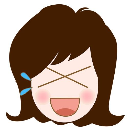 Ariana Emoji