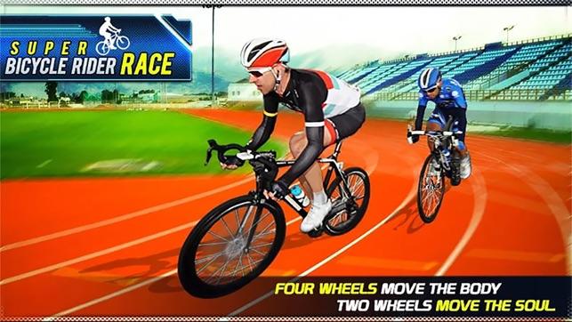 Bicycle Rider Racing Simulator, game for IOS