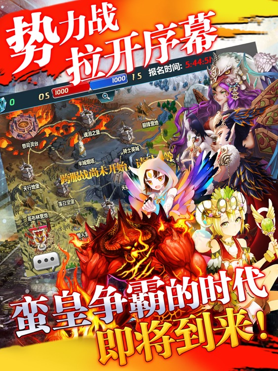 魔卡幻想 HD screenshot-4