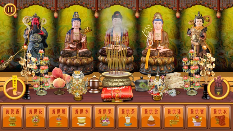 iWorship-Worship divination Buddha