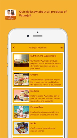 Patanjali on the App Store