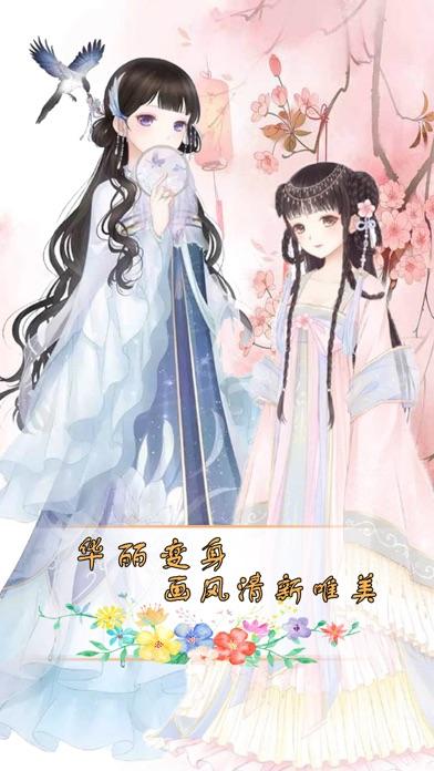 点击获取Snow princess classic dress - Girls dress up game
