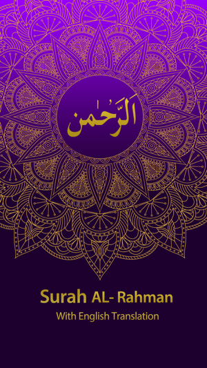 Surah Rahman With English Translation on the App Store