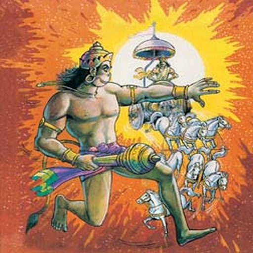 Hanuman to the Rescue - Amar Chitra Katha Comics icon