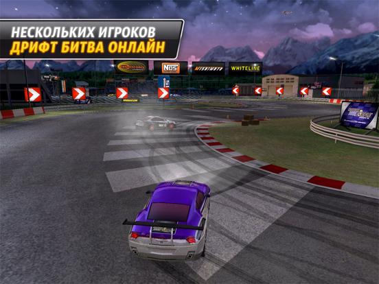 Drift Mania Championship 2 для iPad