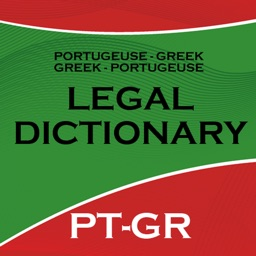 PORTUGUESE - GREEK LEGAL DICTIONARY